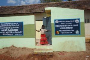 Toilet Construction In A School